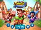 Скриншот №1 для игры Робин Гуд. Слава Королю! Коллекционное издание