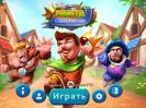 Скриншот №1 для игры Робин Гуд. Слава Королю!