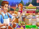 Скриншот №1 для игры Кухонный Ажиотаж. Мечта Эшли. Коллекционное издание